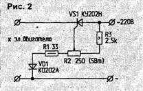 Регулятор мощности своими руками на 12 вольт