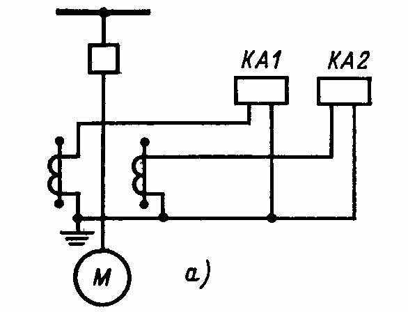 Схема защиты электродвигателя от коротких замыканий и перегрузки с двумя реле типа РТ-84: а- цепи тока, б...